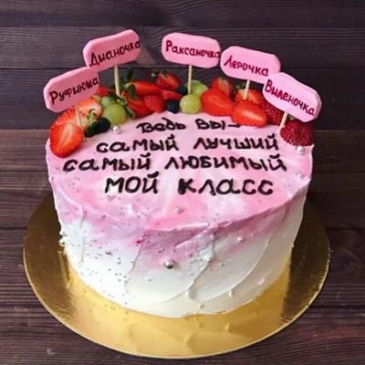Торт на выпускной №1 - фото 4684